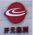 Henan Kaiyuan Metal Products Co., Ltd.