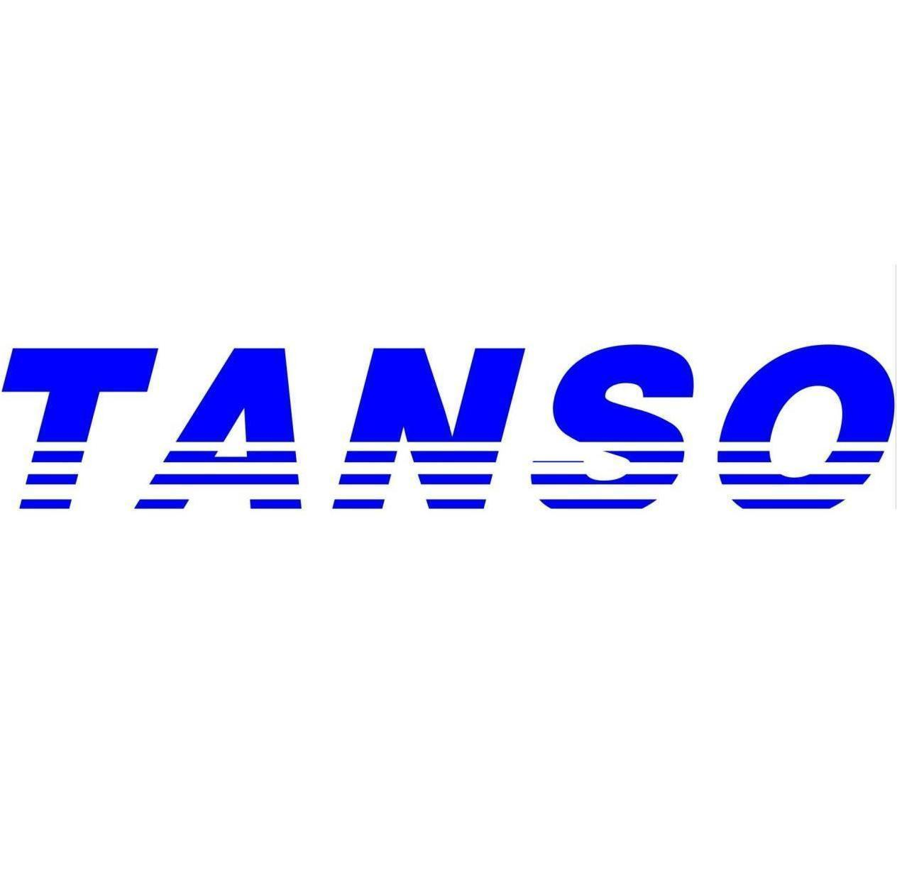Ningbo Tanso Photo Co., Ltd.
