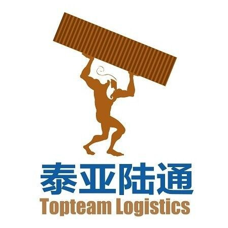 Topteam Logistics China Co., Limited