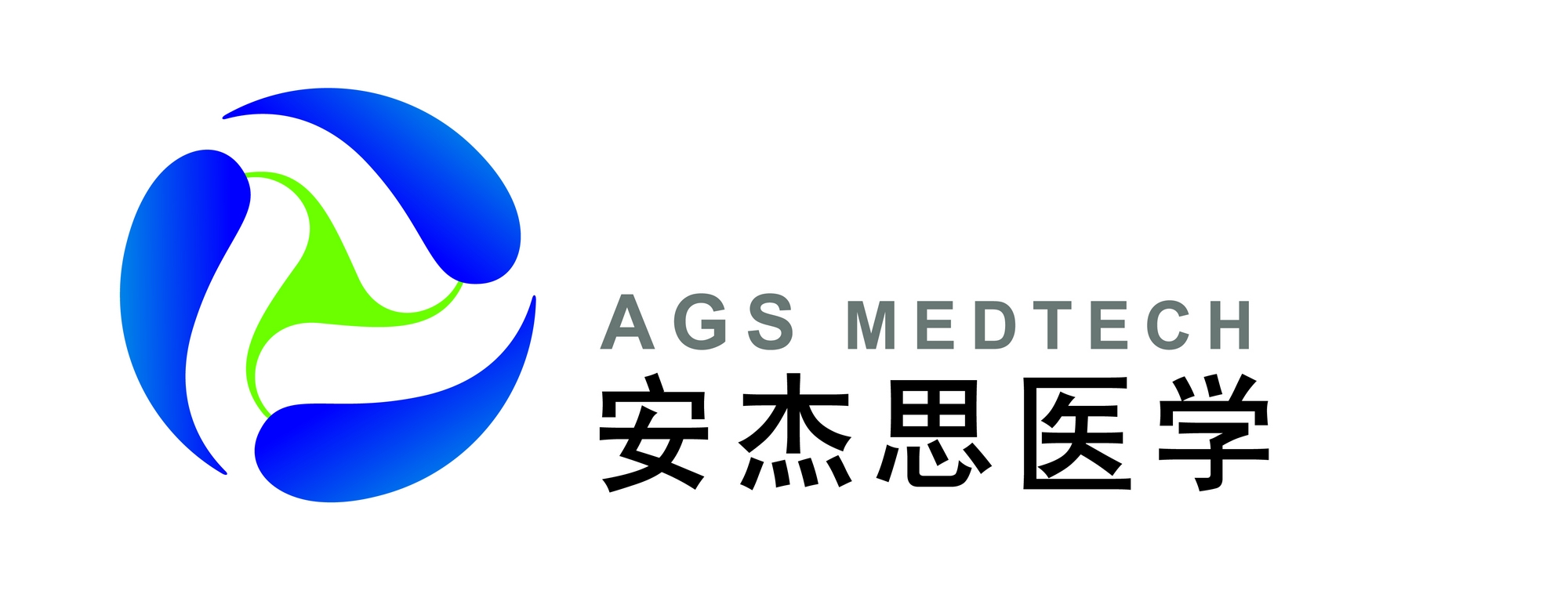 Hangzhou AGS MedTech Co., Ltd.