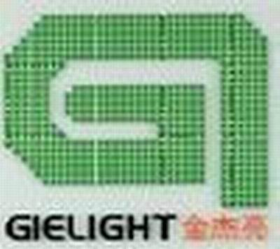 Gielight Co.,Ltd