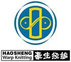 Zhejiang Haosheng New Material Co., Ltd.