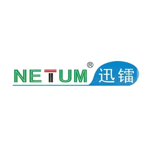 Guangzhou Netum Electronic Technology Co., Ltd.