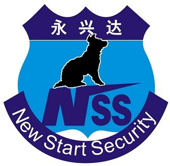 New Start Security Group Co.,Ltd