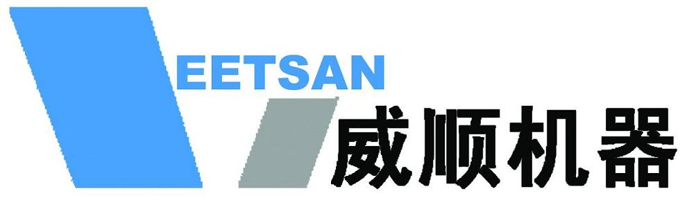 Shanghai Veetsan Electrical Machinery Co., Ltd.