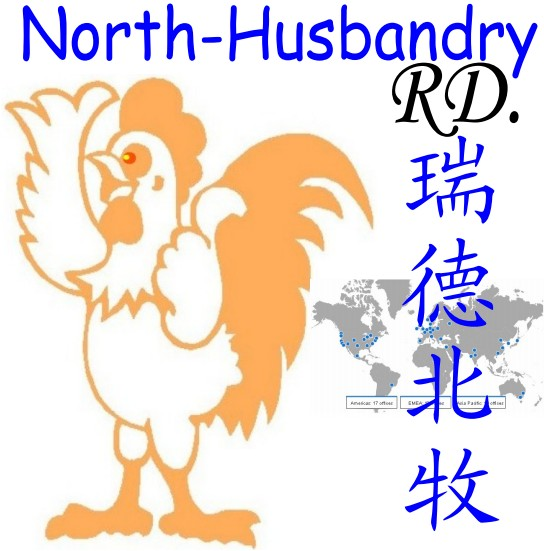 RderCorp North Husbandry Machinery