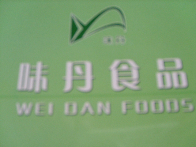 Xinghua Weidan Foods Co., Ltd
