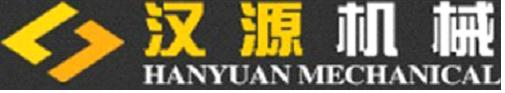 Luoyang Hanyuan Engineering Machinery Co.,Ltd