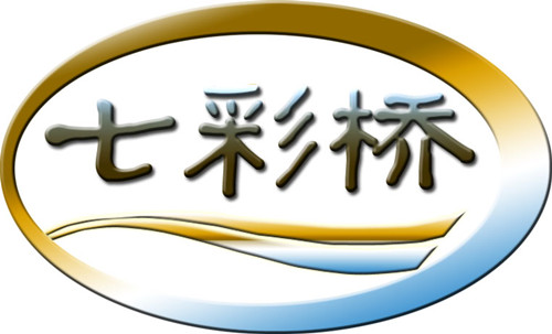 Linyi Yongxin Timber And WPC Co., Ltd