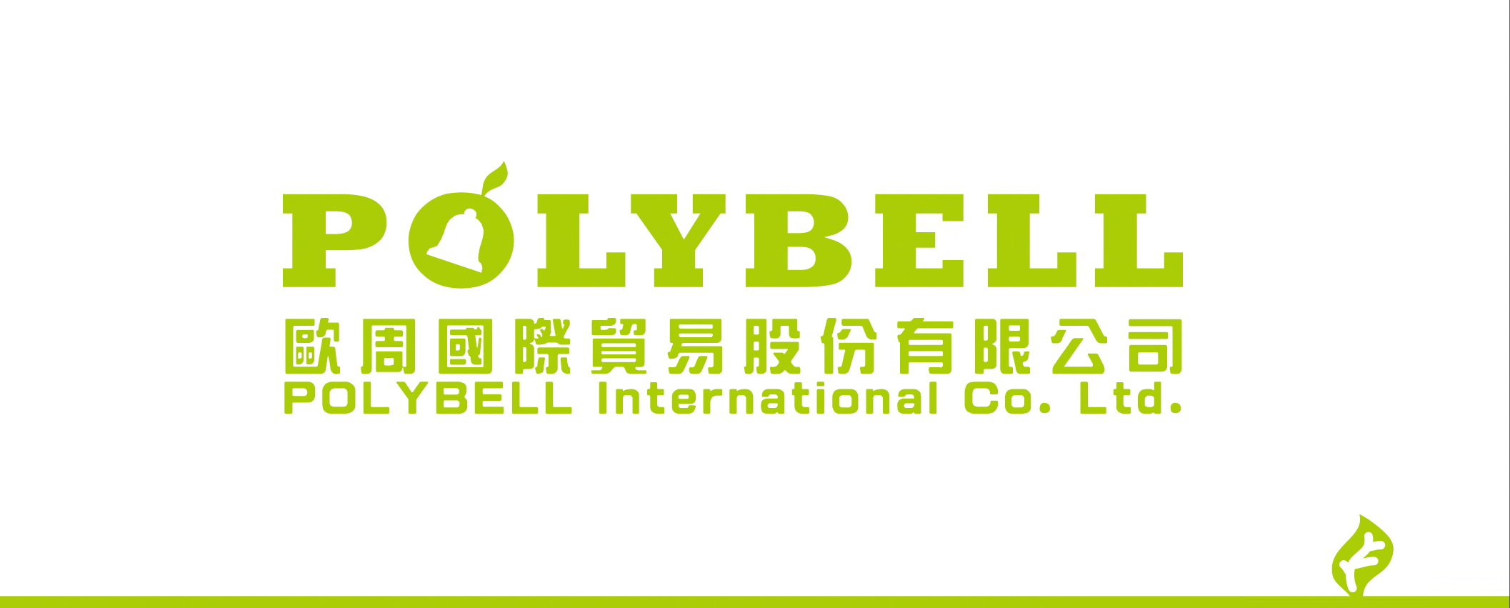 Polybell International Co., Ltd.