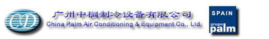 China Palm AC and Equipment Co., Ltd