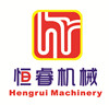 Henan hengrui machinery manufacturing co.ltd.