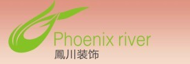 Phoenix River Decorative Co., Ltd.