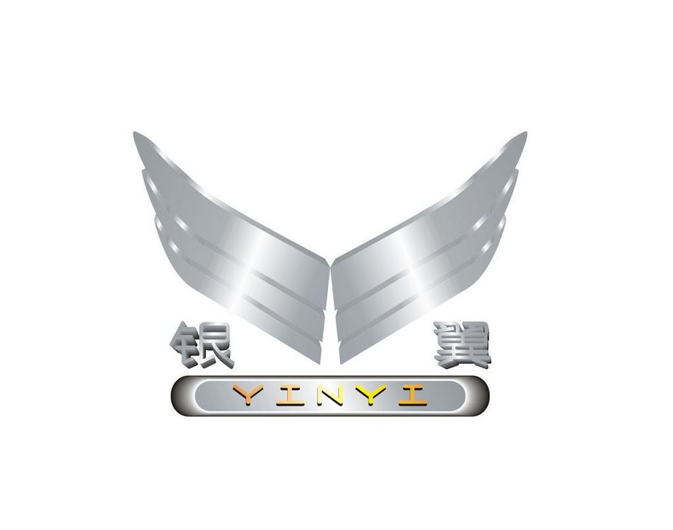 Foshan Shunde Silver Wing Outdoor Products CO.LTD