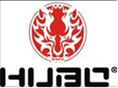Guangzhou HUBO Sports Products Co., Ltd.