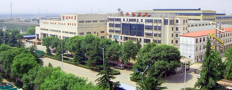 Luoyang Shuangyong Machinery Manufacturing Co., Ltd.