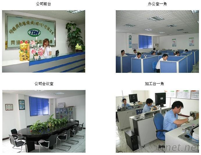 Tongdehing Packing Equipment Co., Ltd