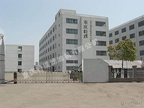 China Transformer Oil Testing Equipment Co., Ltd