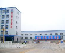 Qingdao Environmental Protection Industry Co.,Ltd.