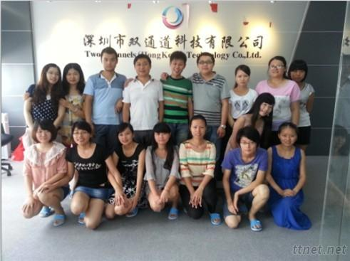 Shenzhen Two Channels Technology Co.,Ltd.