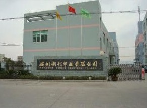 Wenzhou New Times Packaging & Printing Co., Ltd