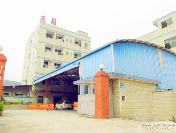 Tianxing Latex Products Co., Ltd