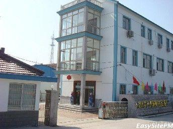 Zhiheng Electrical And Mechanical Equipment Factory