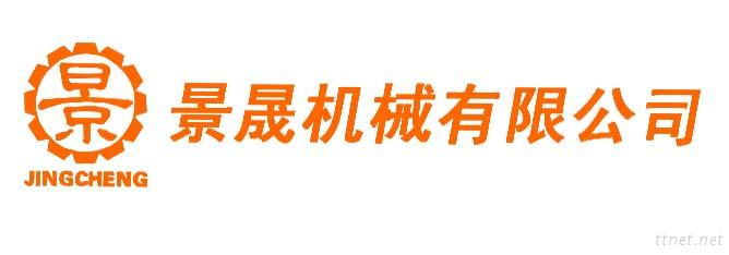 Zhaoqing Jingsheng Machinery Co., Ltd