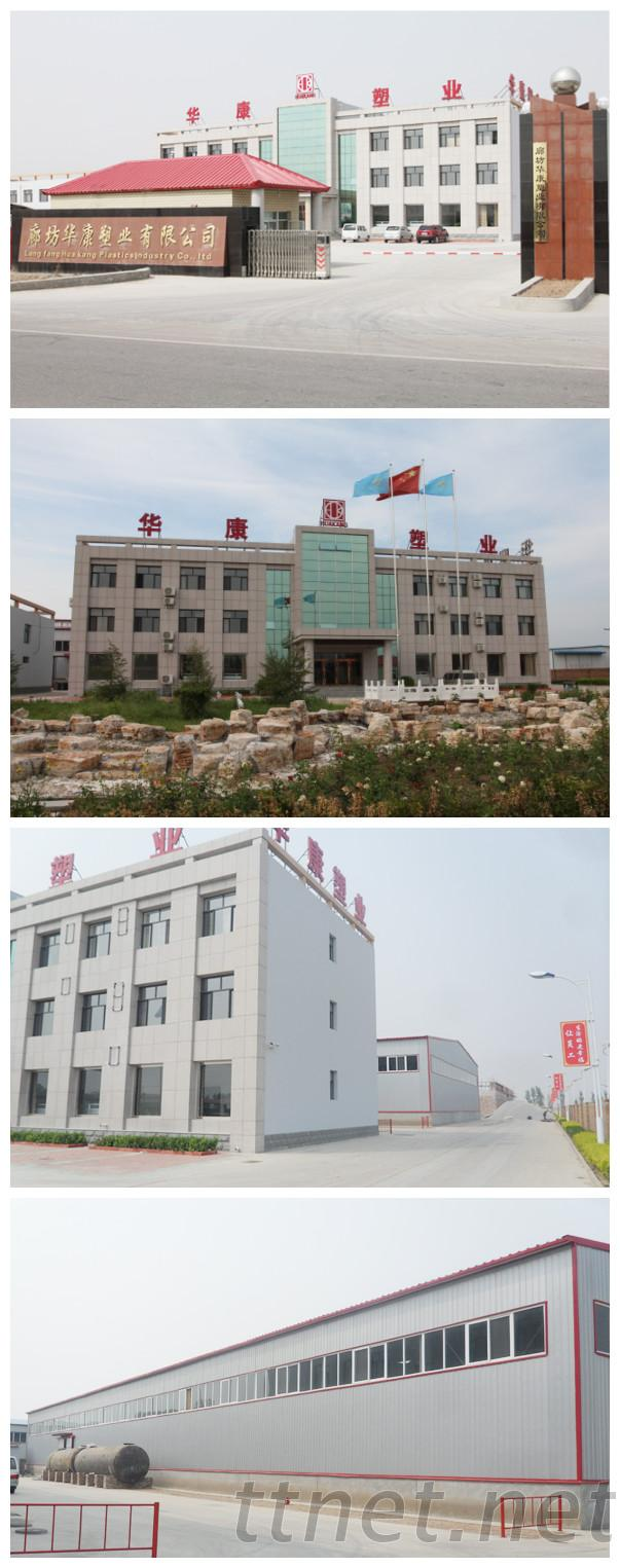 Langfang Huakang Plastics Industry Co.,Ltd.