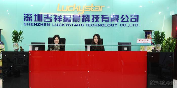 Shenzhen Luckystars Technology Co., Ltd.