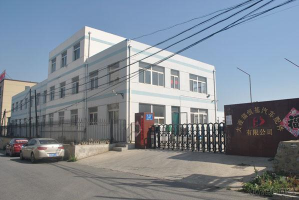 Dalian FuHengJi Auto Parts Co., Ltd
