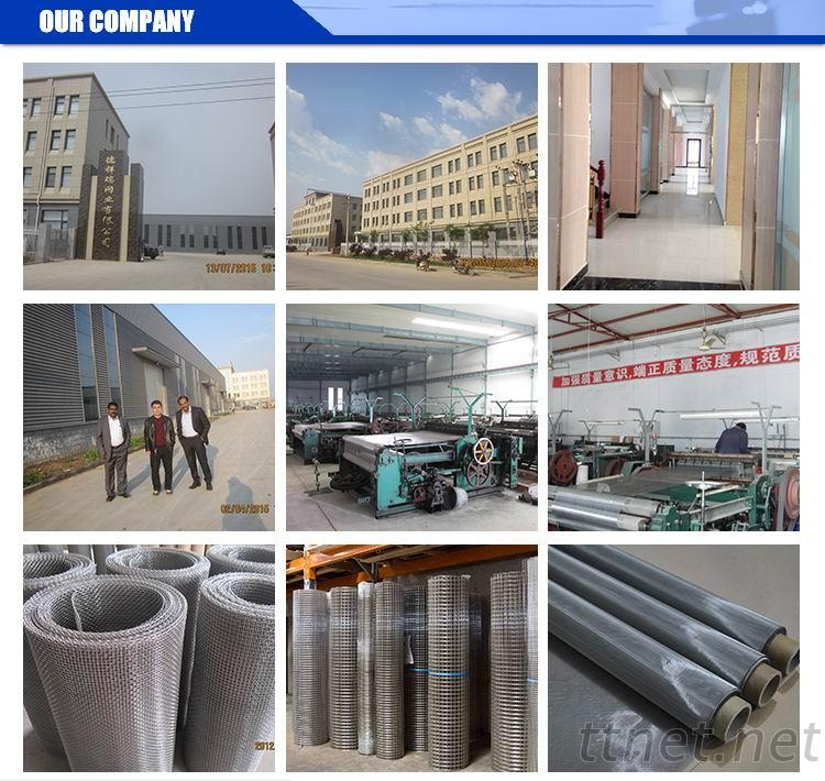 Anping Country De Xiang Rui Wire Mesh Co., Ltd