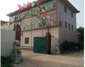 Hejian Hongyi Glass Product Co., Ltd