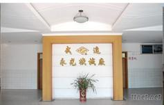 Changzhou Wujin Yongguang Machinery Co., Ltd.