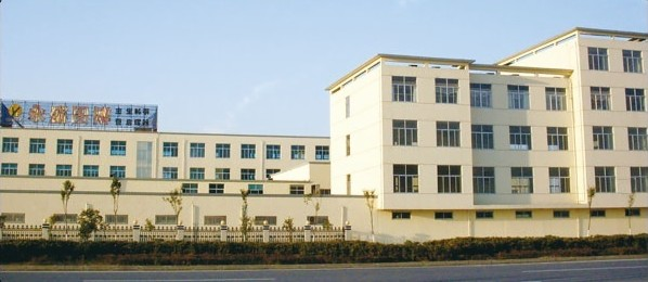 Taixing Youngsun FL-Plastics Co., Ltd
