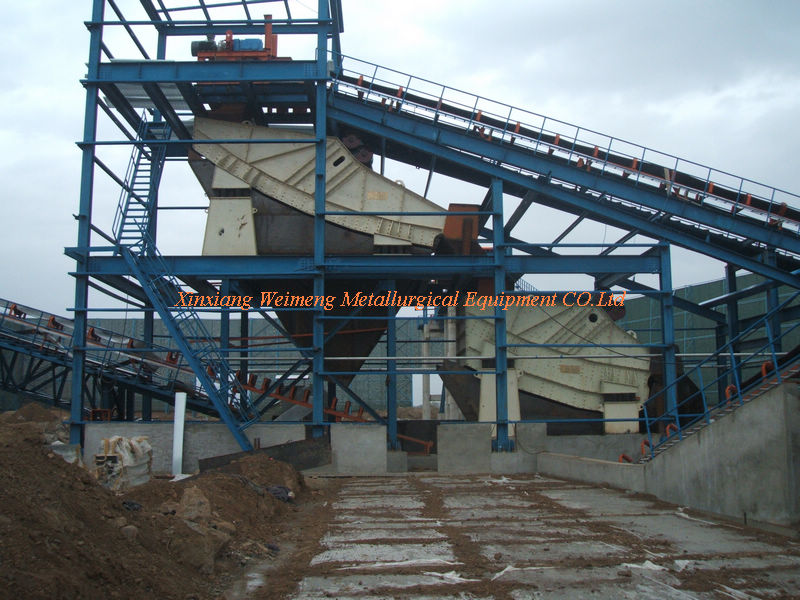 Xinxiang Weimeng Metallurgical Equipment Co., Ltd.