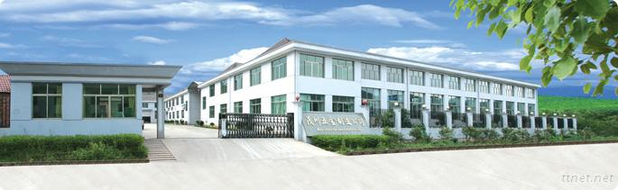 Lison Industry And Trading Co., Ltd
