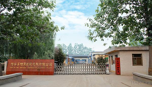 Yanggu Jingyanggang Construction Machinery Co. Ltd
