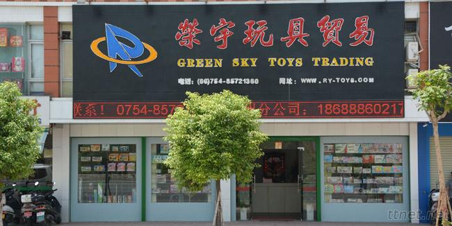Greensky Toys Trading Group Limited