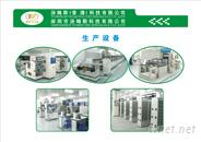 Shenzhen Tomsi Technology Co., Ltd