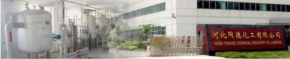 Hebei Tongde Chemical Industry Co., Ltd