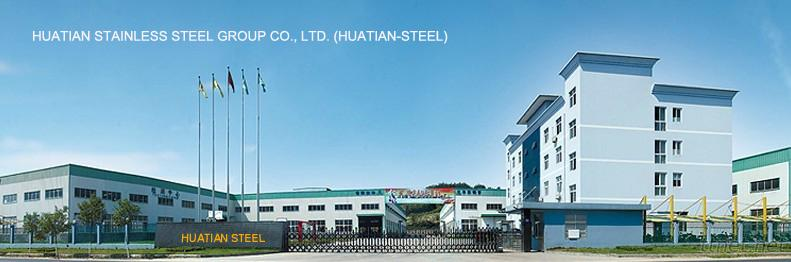 Huamin Stainless Steel Co., Ltd.