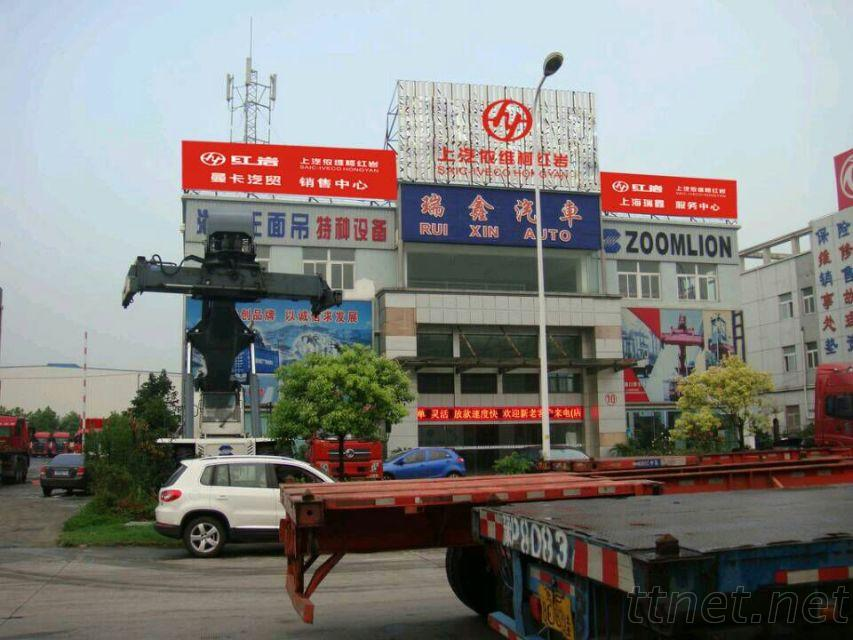 Shanghai Dunou Industrial And Trading Co., Ltd