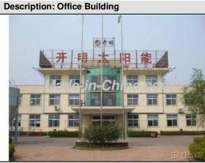 Shandong Kaiming Solar Technology Co., Ltd.