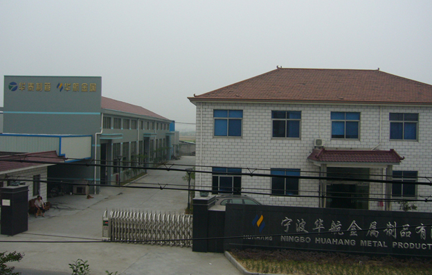 Ningbo Huahang Metal Products Co., Ltd