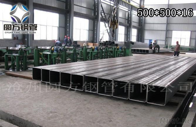 Cangzhou Yuan Fang Steel Pipe Co., Ltd