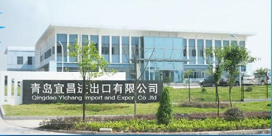 Qingdao Yichang Import And Export Co.,Ltd