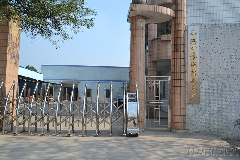 Zhongbo Aluminum Foil Products Factory