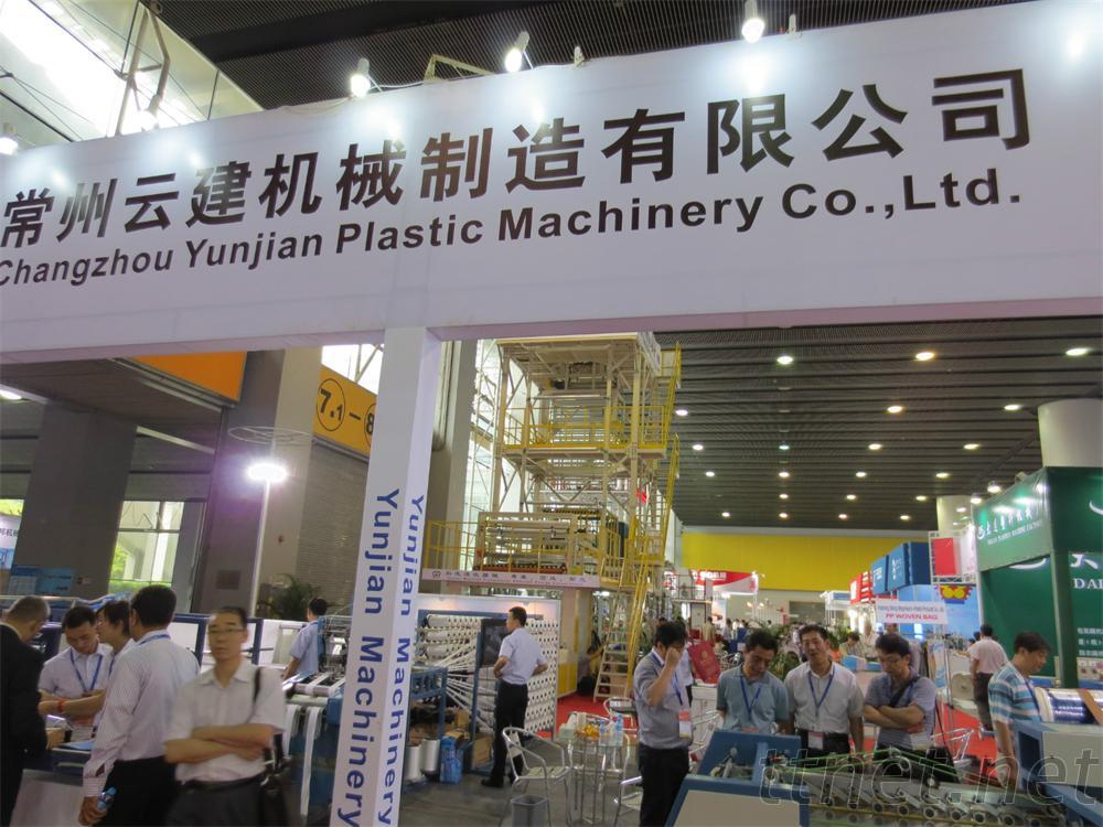 Our company on Chinaplas Guangzhou 2013