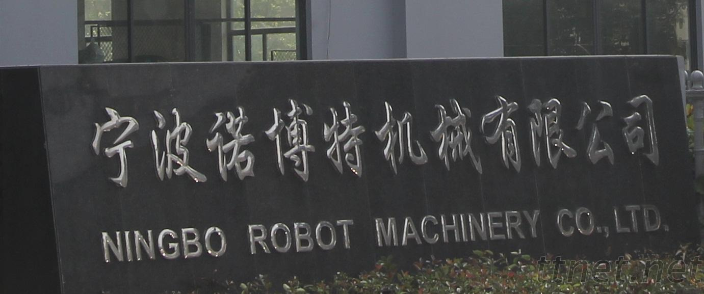 Ningbo Robot Machinery